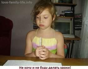 Дитина вередує, психує, закочує істерики фото