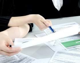 Реєстрація документів в діловодстⳠфото