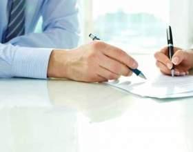 Реквізити договорів: про що важливо пам`ятати, оформляючи документ фото