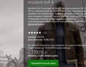 Resident evil 4 доступний для замовлення на playstation 4 і xbox one фото