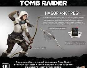 Rise of the tomb raider вже доступний на pc, оголосила бука фото