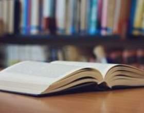 Роман і розповідь - чим вони відрізняються фото
