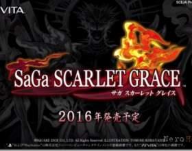 Saga: scarlet grace - ексклюзивна jrpg для playstation vita від square enix обзавелася фінальним назвою і новим тизером фото