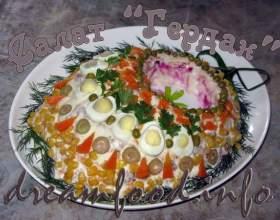 Салат гердан фото