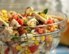 Салат з кукурудзою і куркою фото
