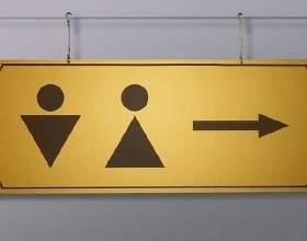 Самий цілеспрямована людина - це той, який дуже хоче в туалет фото