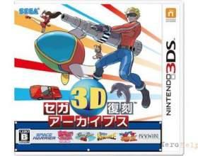 Sega 3d reprint archives (3ds) анонсована для японії фото