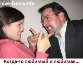 Сімейні конфлікти - причини і наслідки конфліктів чоловіка і дружини фото