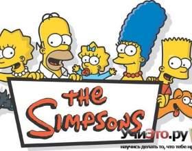 Сімпсони 27 сезон фото