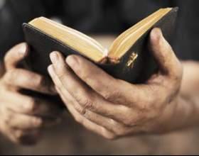 Завантажити біблію - повна версія фото
