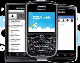 Skype для мобільного телефону фото