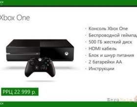 Слух: ціна на xbox one в россии 22999 рублів без kinect фото