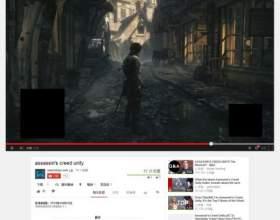 Слух: кадр з нового ролика assassin`s creed: unity фото