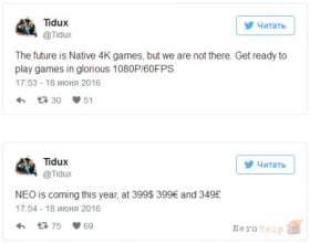 Слух: playstation 4 neo вийде в цьому році, опубліковані перші деталі і інформація про вартість фото