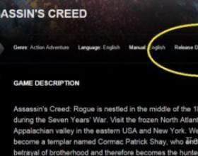 """Слух: рс-версія assassin`s creed: rogue вийде в квітні С""""РѕС'Рѕ"""