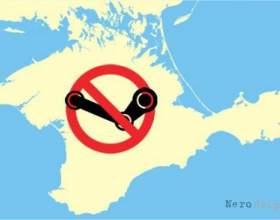 Слух: в криму планують заборонити покупку ігор в steam фото