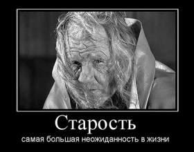 Сенс життя, мета життя - розуміємо чи ні? фото