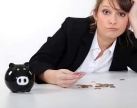 """Соціальні податкові відрахування: як заощадити на навчанні та лікуванні С""""РѕС'Рѕ"""
