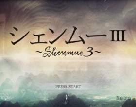 Творець shenmue 3 розповів, що sony не отримає жодного цента від kickstarter-кампанії гри фото