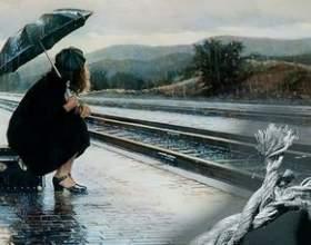 Страх самотності фото