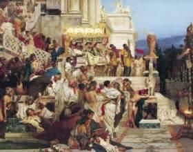 Дивні закони стародавнього риму фото