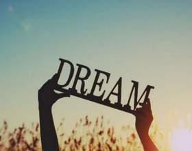 Прагнення до успіху або як навчитися мріяти правильно фото