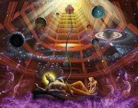 Існування «того світу» з позицій квантової механіки фото