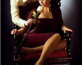 Вільні стосунки чоловіка і жінки, в чому суть фото