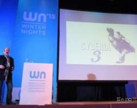 Syberia 3 вийде не раніше кінця 2016 року фото