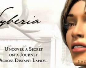 Syberia complete edition вийде в цьому році фото