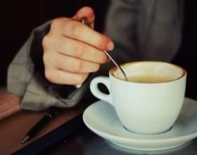 Таємниці кавового зерна фото