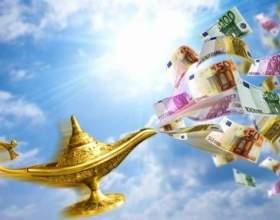 Успіх і процвітання: сім кроків до багатства фото