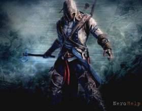 Витік інформації про assassin`s creed rogue фото