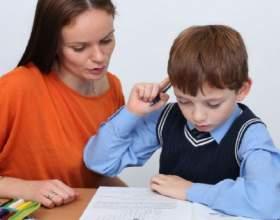 Шановні батьки, не робіть домашнє завдання замість ваших дітей фото