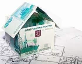 У чому різниця між кадастрової та ринковою вартістю квартири фото