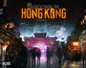 У новому shadowrun гравці відправляться в гонконг фото