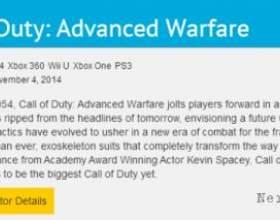 У списку платформ call of duty: advanced warfare з`явилася wii u фото