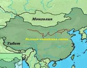 """Велика китайська стіна на мапі С""""РѕС'Рѕ"""