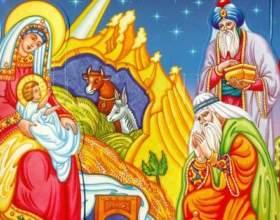 Чари католицького різдва фото