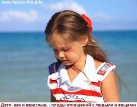 Виховання дітей в сім`ї - відносини дитини - головне фото