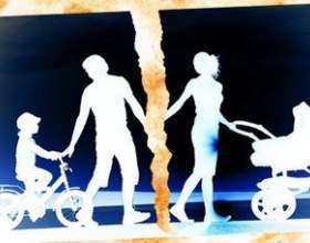 Виховання дітей в умовах розпаду сім`ї: як нівелювати психологічний збиток для дитини фото