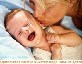 Виховання дитини в сім`ї, фактори, які впливають на виховання фото
