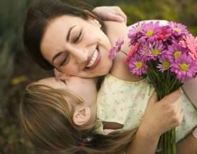 Виховання зорового дитину любов`ю фото