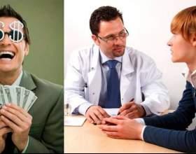 Лікар і гроші: чи давати хабар лікаря? Реалії наших лікарень фото