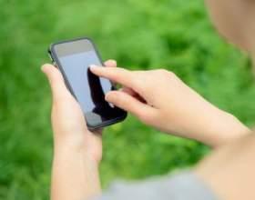 Завжди на зв`язку: мобільні телефони в нашому житті фото