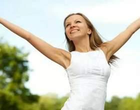 Відмінне вправу !!! Зніми стрес за 5 хвилин! фото