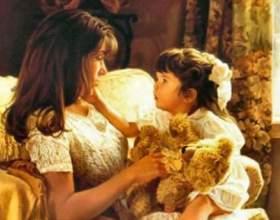 Ви спілкуєтеся з дитиною по душам? фото