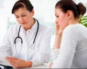 Виділення при вагітності фото