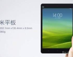Xiaomi mi pad - вогнедишний планшет з супер-ціною! фото