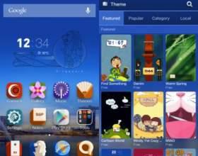 Xiaomi mi3 - міць, якість і китайська сила фото